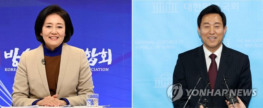 资料图片:朴映宣(左)和吴世勋 韩联社