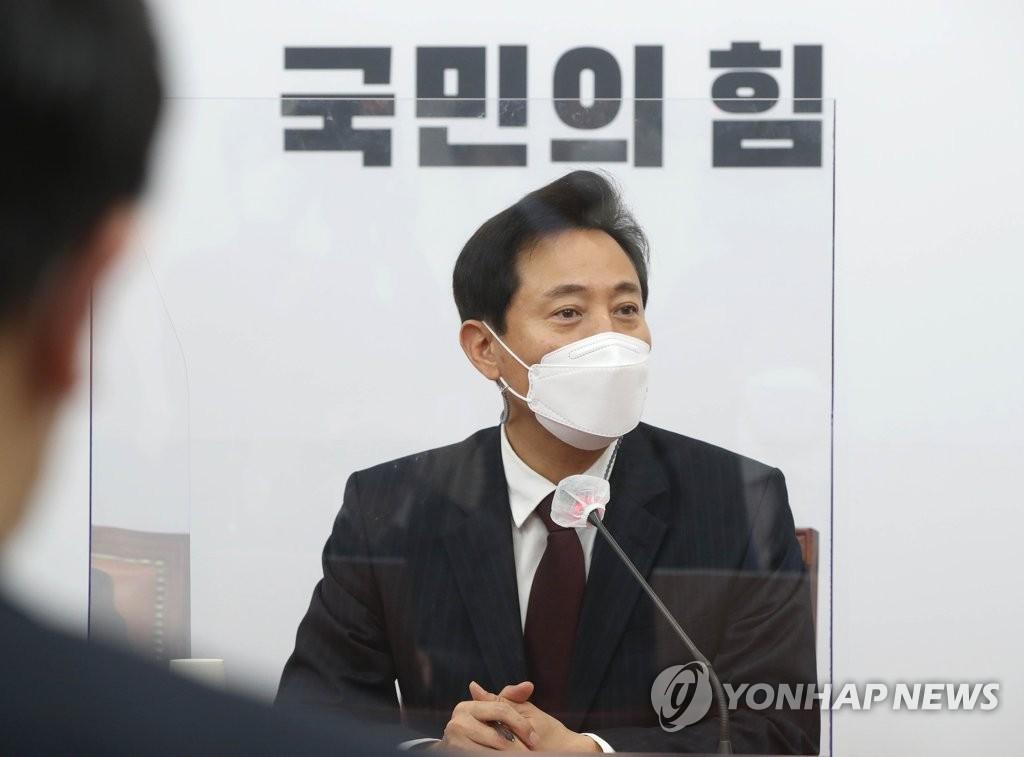 3月24日上午,在首尔市汝矣岛的韩国国会,吴世勋召开记者会。 韩联社