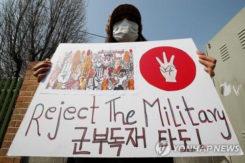 韩国将向缅甸提供300万美元人道主义援助