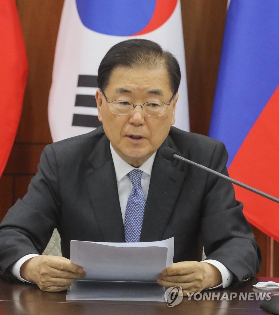 韩国外长郑义溶本周访华与中国外长王毅会谈