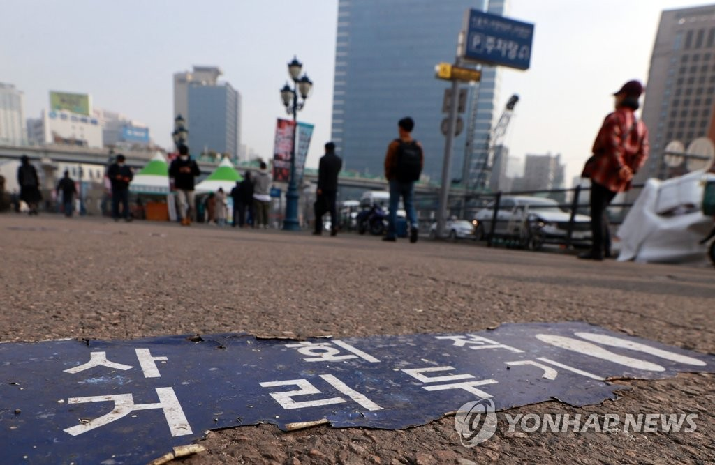 详讯:韩国延长现行防疫响应措施两周至下月11日