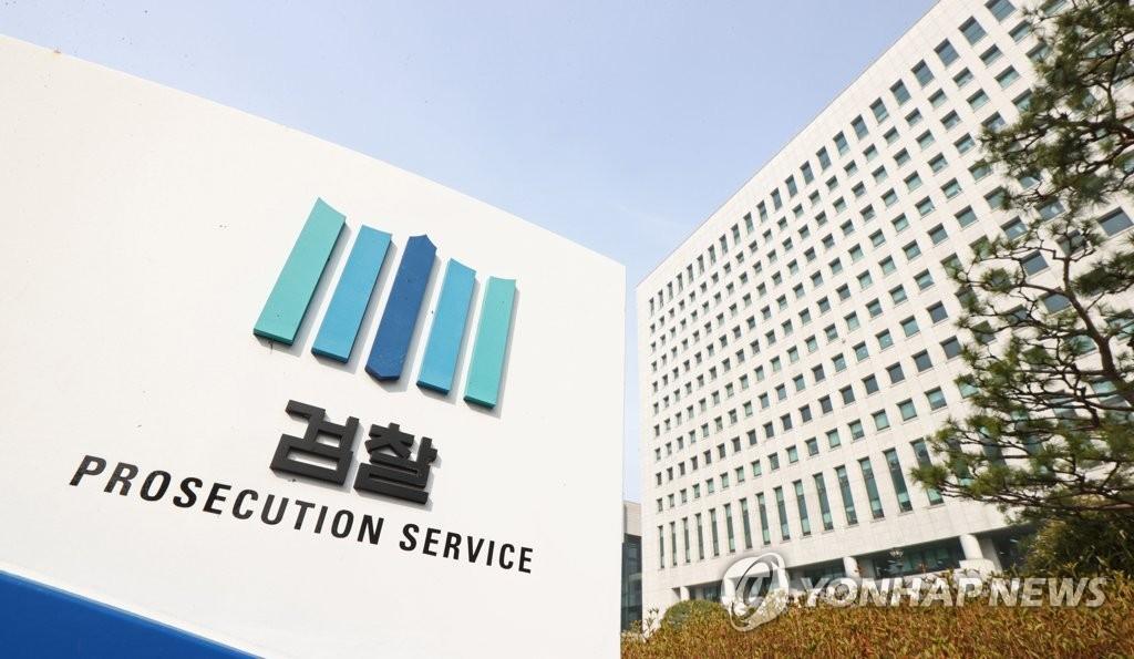 韩检方拟彻查公职人员房地产投机