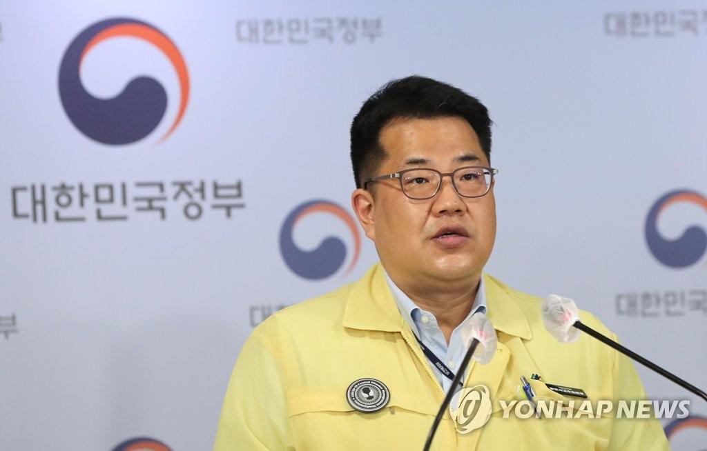 韩政府重申上半年完成1200万人新冠疫苗首剂接种