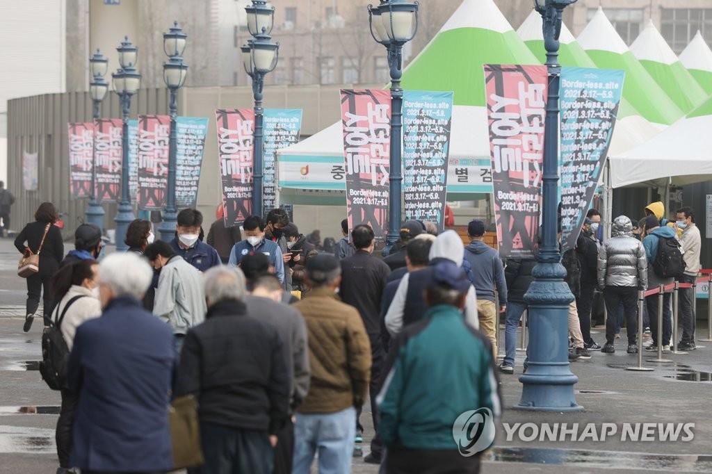 简讯:韩国新增506例新冠确诊病例 累计103088例