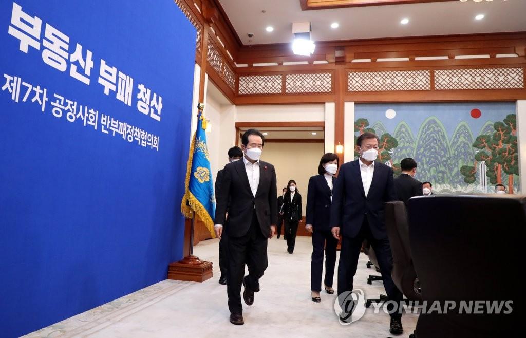 详讯:韩政府将严惩严打房地产投机行为