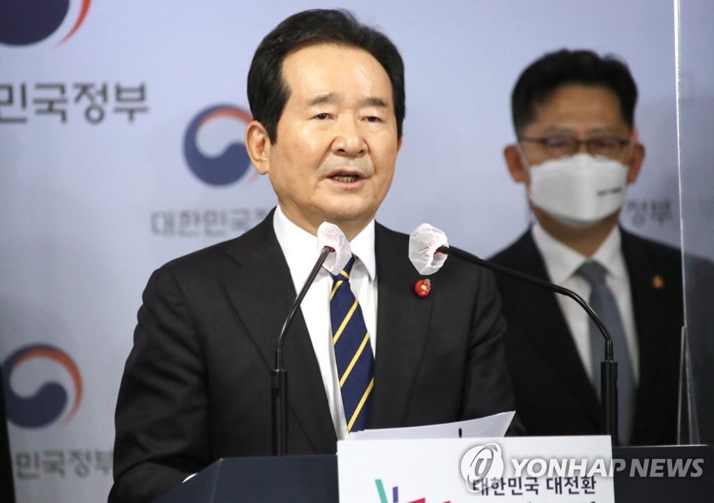3月29日,在中央政府首尔办公楼,丁世均公布反腐会议协商结果。 韩联社