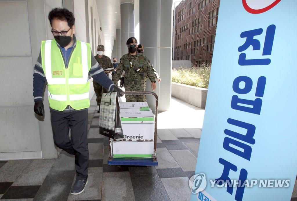 韩辉瑞疫苗订单中第二批25万人份到货