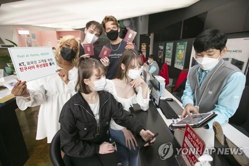 韩电信运营商KT将携手中国银行为顾客送福利