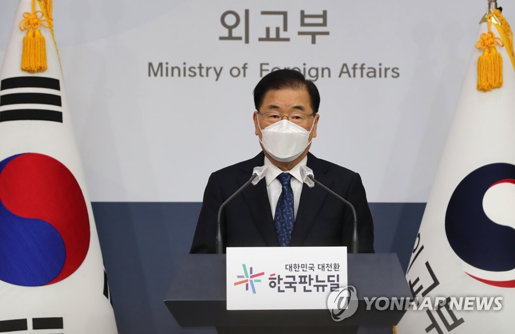 韩外长:望早日与日本外长举行会谈