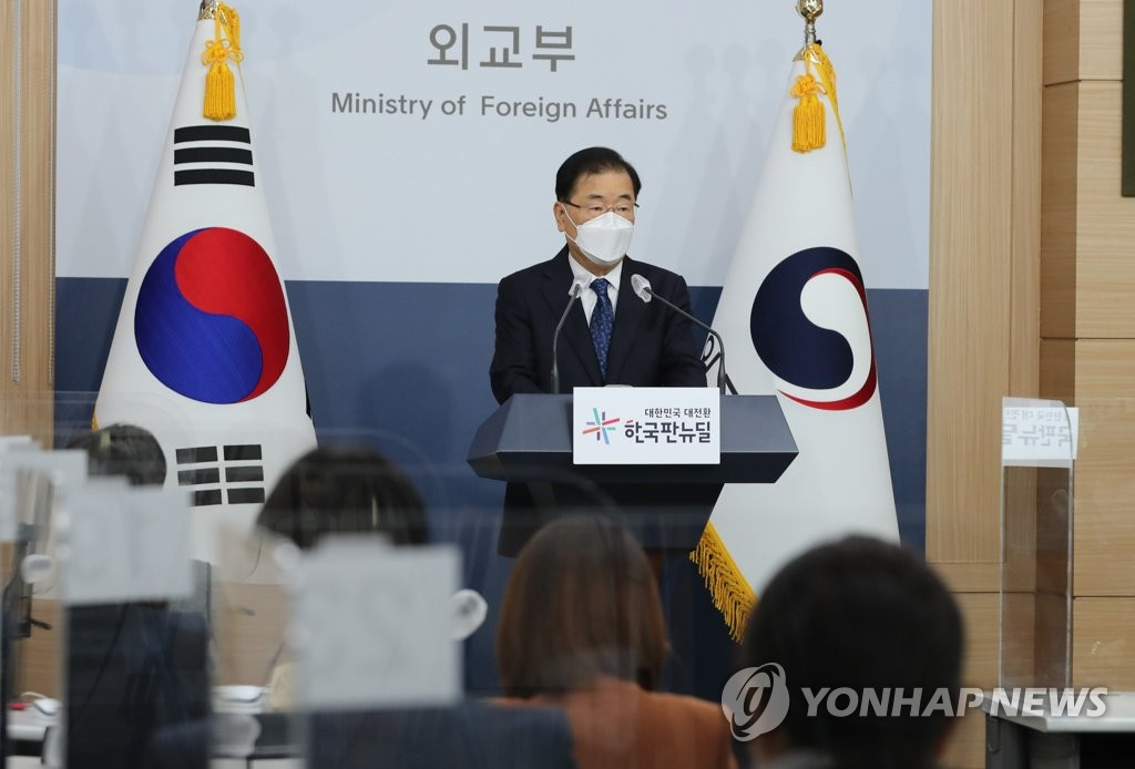 3月31日,在外交部大楼,外长郑义溶在记者会上发言。 韩联社