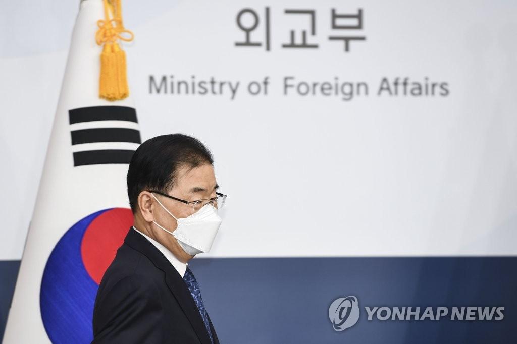 韩外长郑义溶将赴英出席G7外长会
