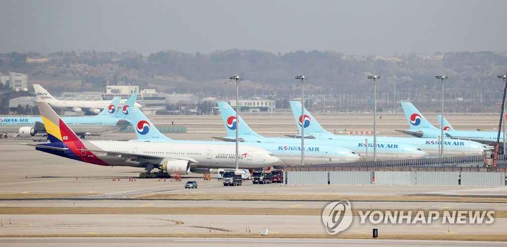 资料图片:仁川国际机场 韩联社