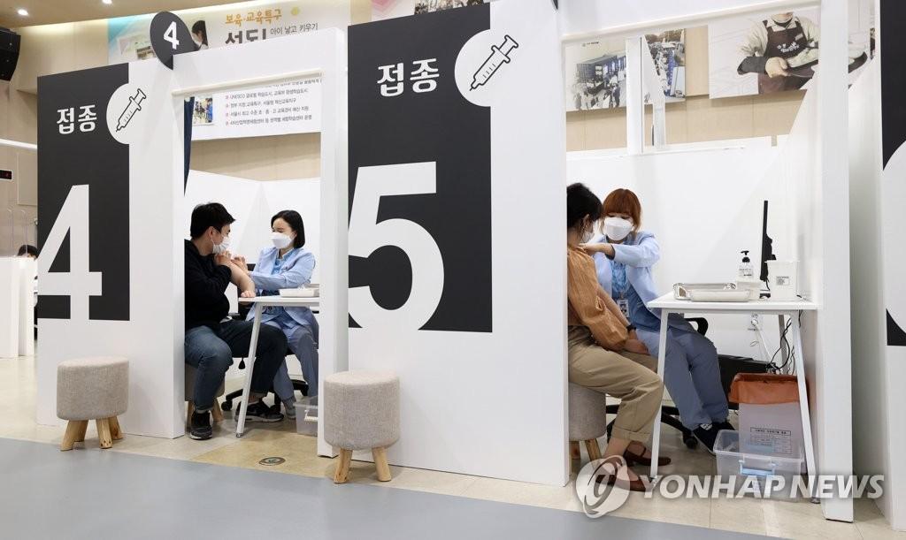 韩75周岁以上人群明起施打辉瑞疫苗