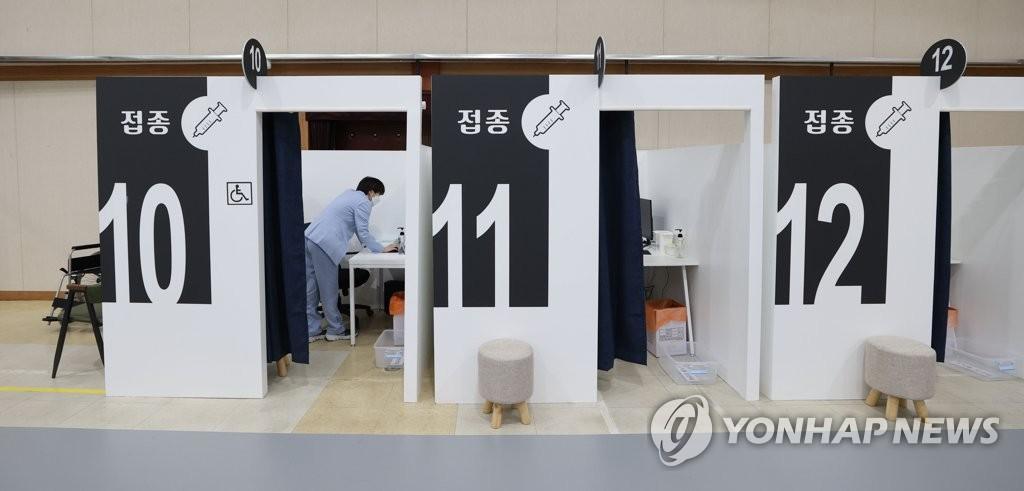 资料图片:疫苗接种中心 韩联社