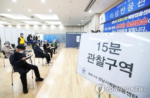 韩国新增159例疑似新冠疫苗异常反应病例