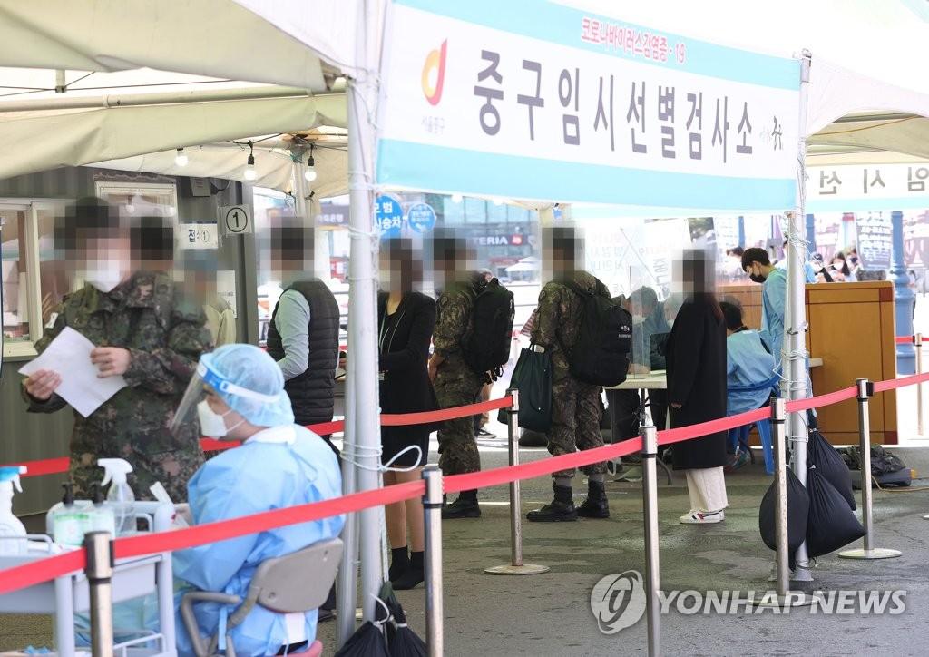 详讯:韩国新增558例新冠确诊病例 累计104194例