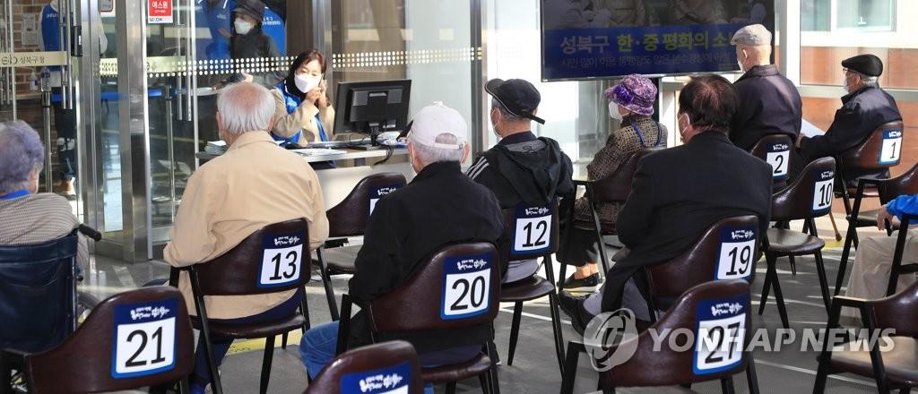 韩国新增50例疑似新冠疫苗异常反应病例