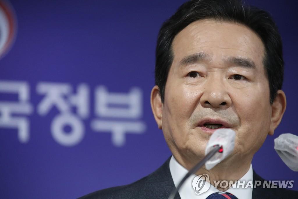韩总理:疫苗供应计划将如期推进