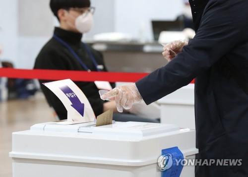 详讯:韩国四七再补选缺席投票今明两天进行