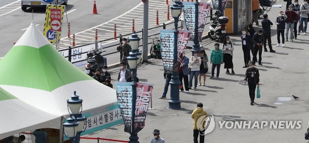 详讯:韩国新增543例新冠确诊病例 累计105279例