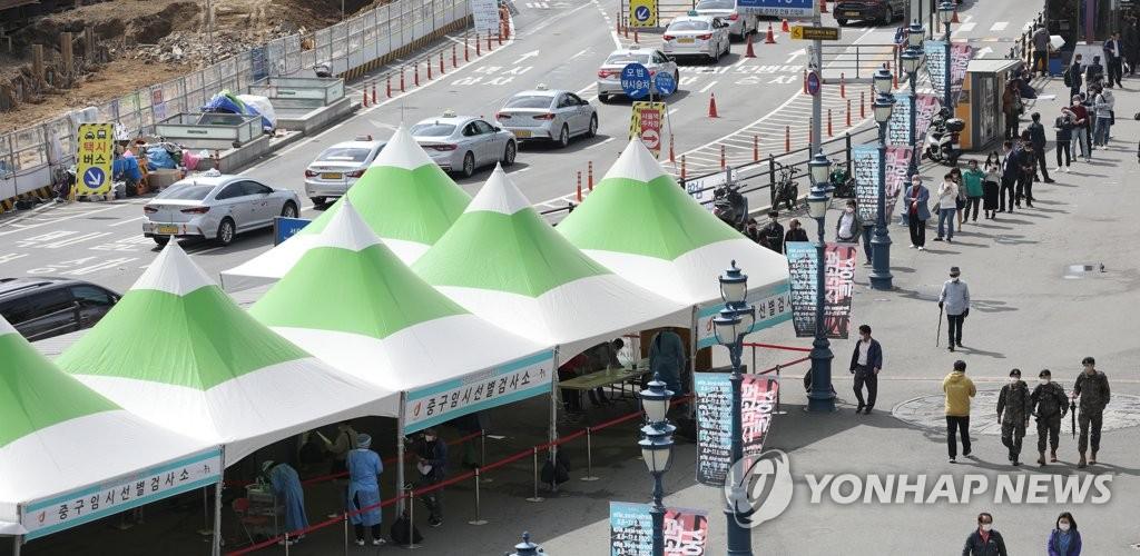 简讯:韩国新增543例新冠确诊病例 累计105279例