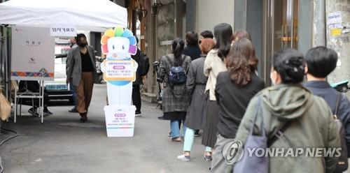 详讯:韩国四七再补选缺席投票首日投票率9.14%