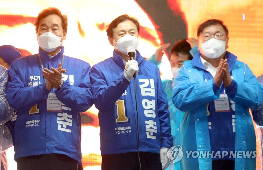 资料图片:执政党拉票。 韩联社