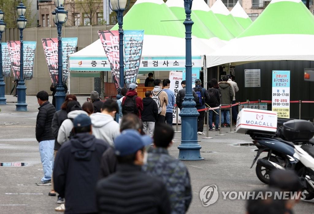 简讯:韩国新增473例新冠确诊病例 累计105752例