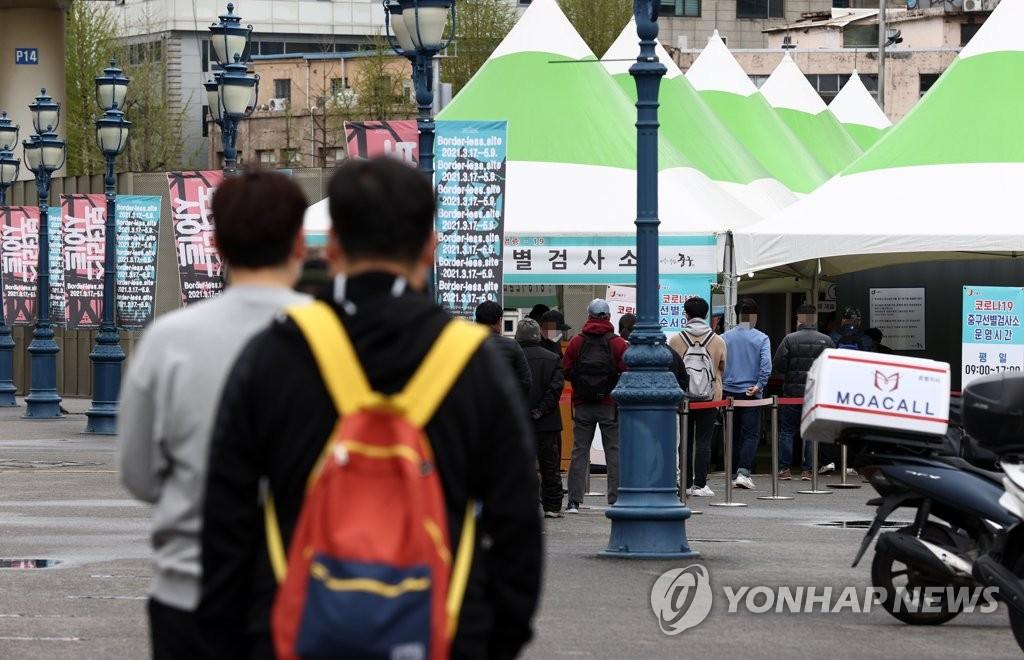 详讯:韩国新增473例新冠确诊病例 累计105752例