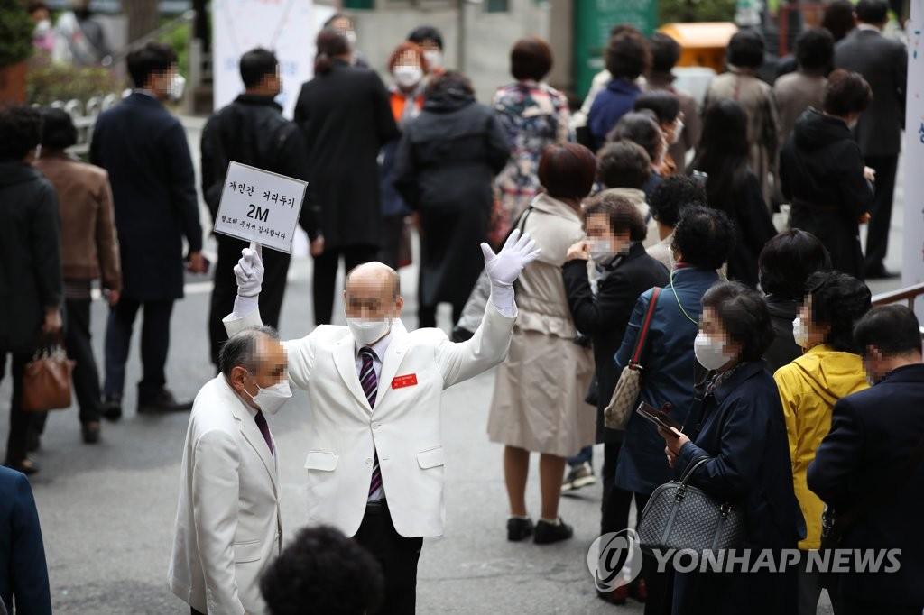韩政府将于9日公布防疫响应措施调整方案