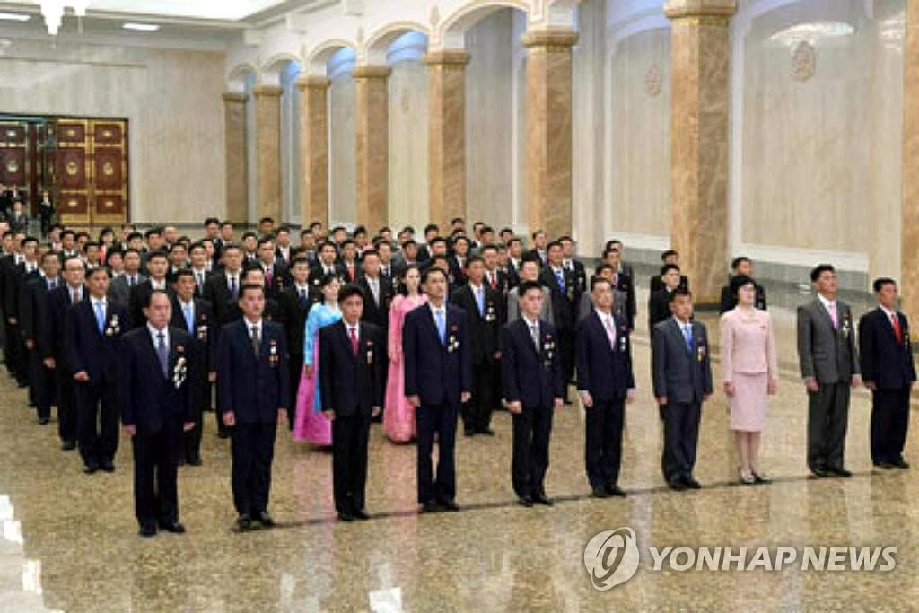 朝媒:劳动党基层书记参谒太阳宫