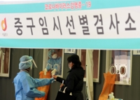 简讯:韩国新增478例新冠确诊病例 累计106230例