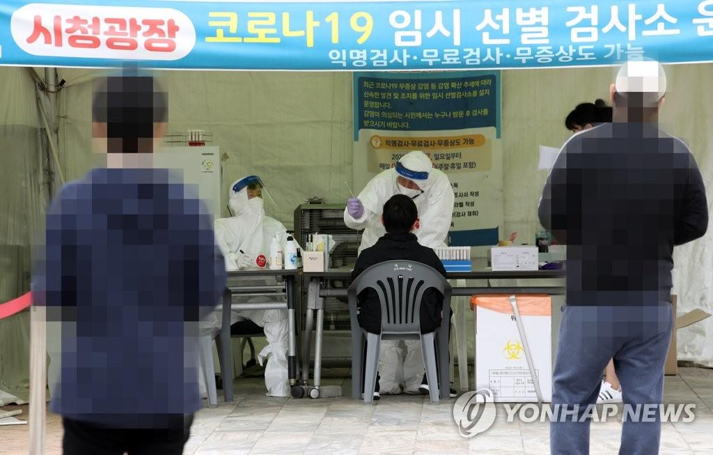 韩政府:新冠第四波大流行尚未到来