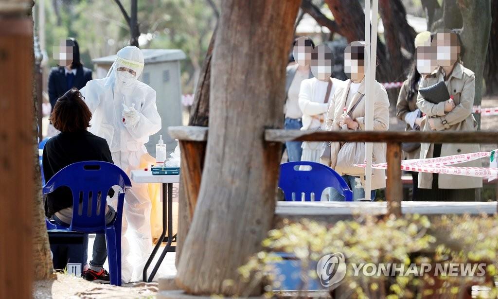 资料图片:仁川市的一处筛查诊所 韩联社