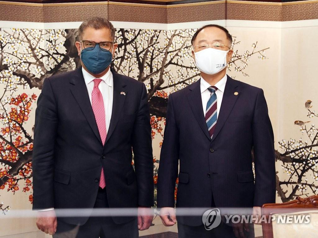 韩副总理会见联合国气候变化大会主席