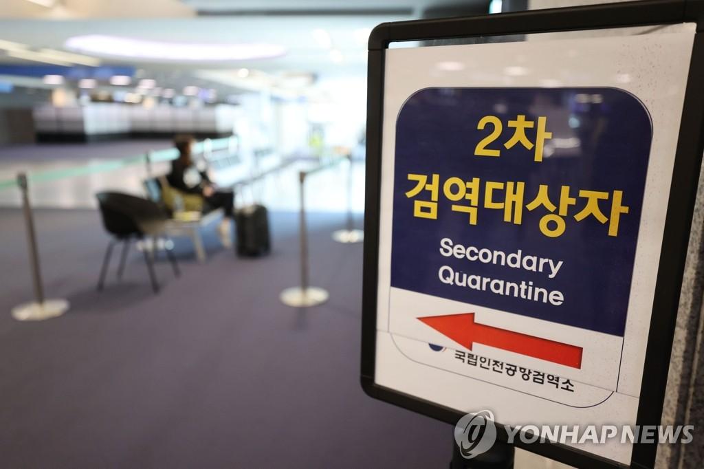 韩新增70例感染主要新冠变异株病例 累计449例
