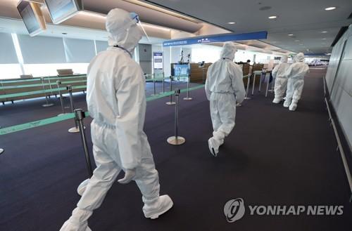"""韩国报告321例""""非主流""""新冠变异株感染病例"""