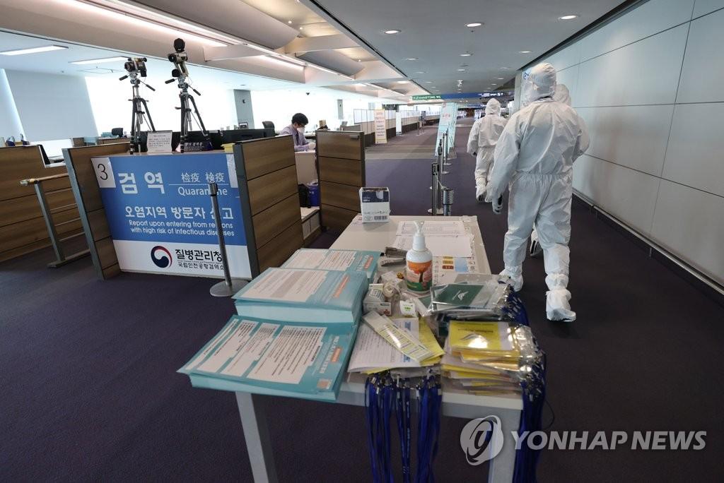 资料图片:严格检疫 韩联社