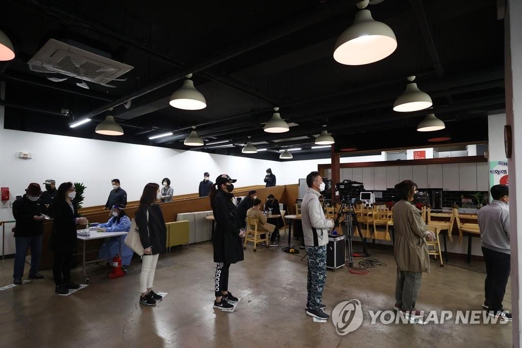 详讯:韩国延长现行防疫响应措施至下月23日