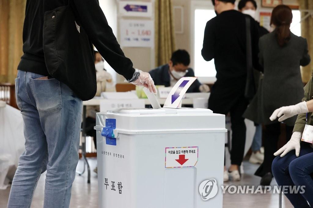 韩国四七再补选下午1时投票率38.3%