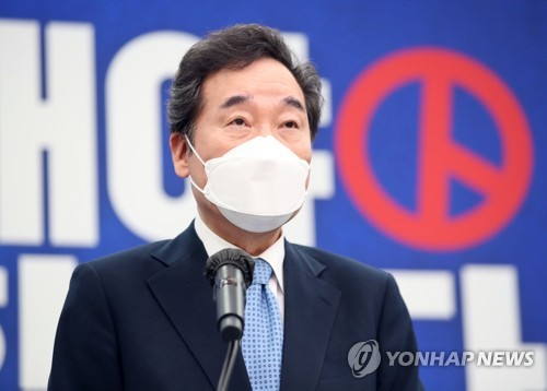 韩执政党竞选负责人:虚心接受选举结果