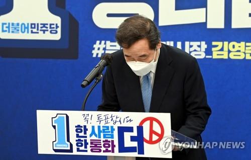 韩执政党政权格局或因再补选结果生巨变