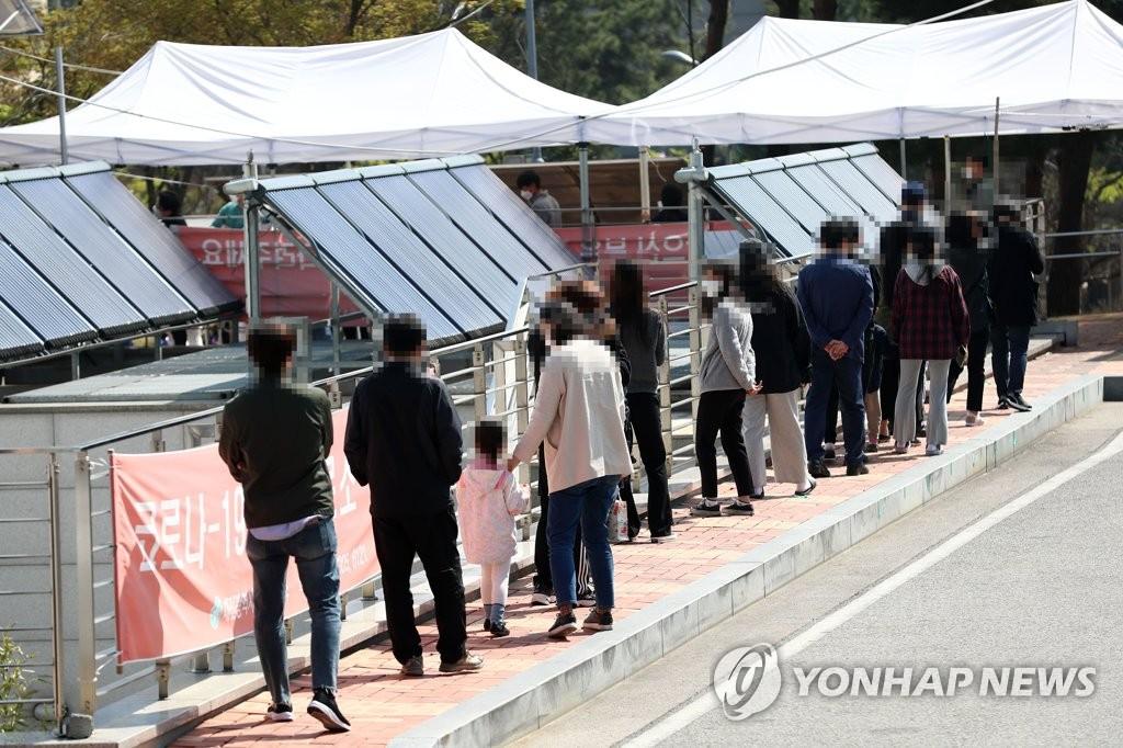 韩防疫部门:疫情出现第四波大流行可能性增大