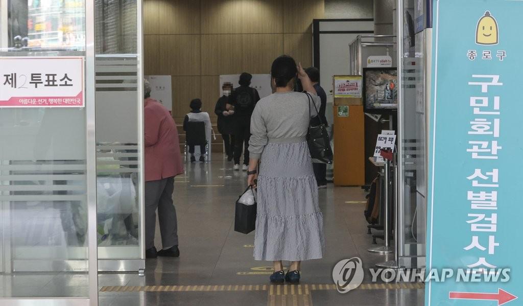 韩国四七再补选下午5时投票率47.3%