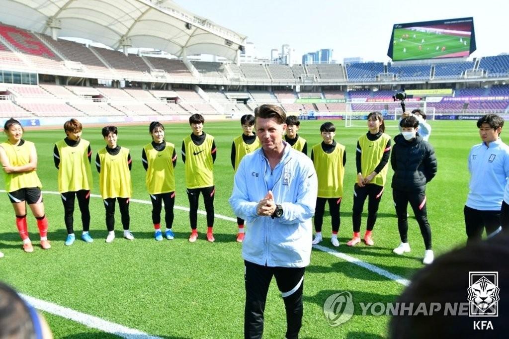 韩国女足备战奥预赛