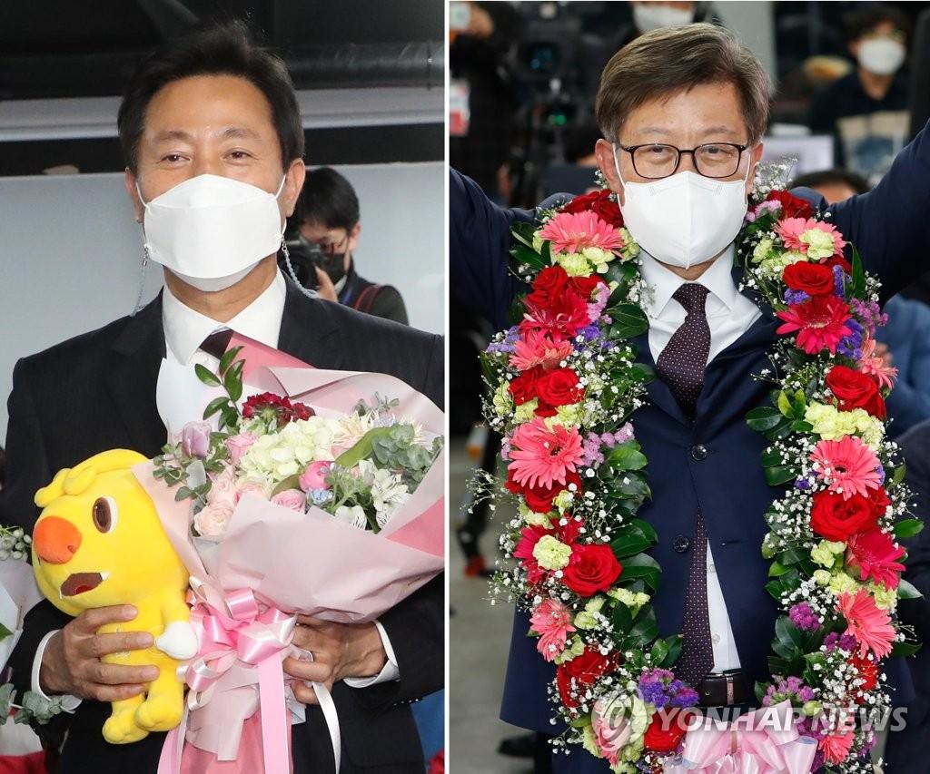 韩京釜市长补选在野党候选人获压倒性胜利
