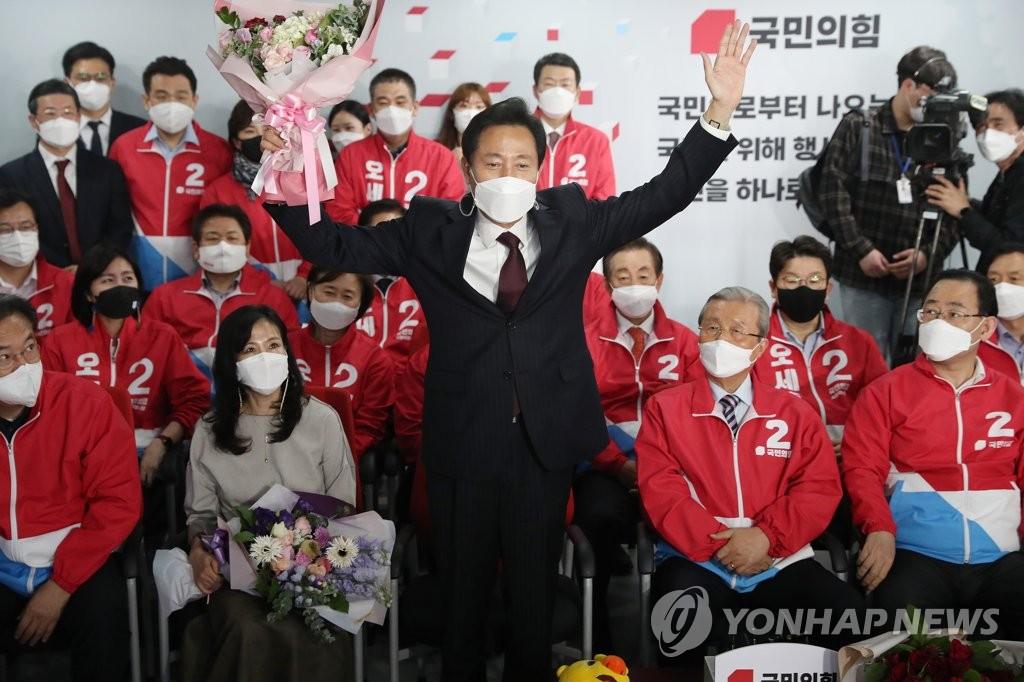 首尔市长补选吴世勋获胜:倍感责任重大