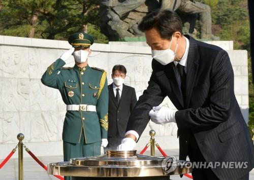 新任首尔市长吴世勋履新