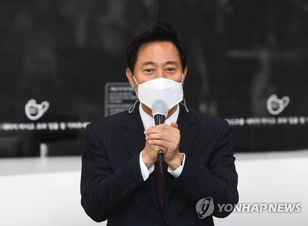 新任首尔市长发表感言
