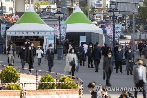韩国新增677例新冠确诊病例 累计108945例